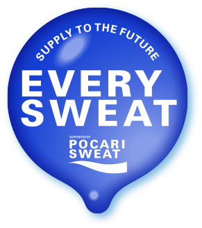SUPPTY TO THE FUTURE EVERY SWEAT