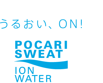 うるおい、ON! ION WATER